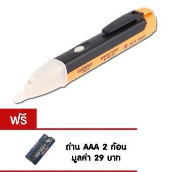 ปากกาเช็คไฟ แบบไม่สัมผัส