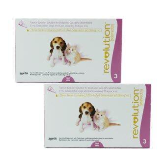 Revolution for dogs&cats (up to 2.5kg) สำหรับสุนัขและแมว น้ำหนักไม่เกิน2.5กิโลกรัม บรรจุ3หลอด/กล่อง x 2 กล่อง