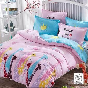 Pillow Land ผ้าปูที่นอน ชุดผ้านวม เกรด A 6 ฟุต 6 ชิ้น - NY 103