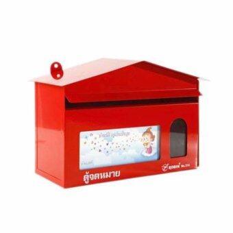DD_Pro ตู้รับจดหมาย กล่องรับความคิดเห็น Mail Box มีช่องกระจกใส ขนาด 12x28x22 ซม.