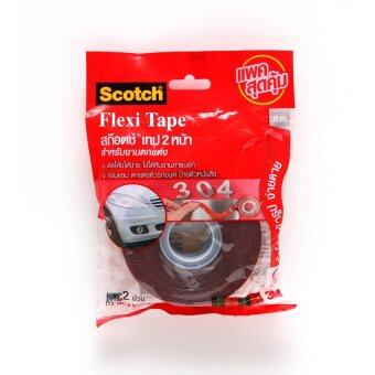 Scotch® เทป 2 หน้า ชนิดบาง สำหรับงานตกแต่ง 12 มม. X 5 ม. แพ็คคู่ Flexi Tape 5M Double Pack