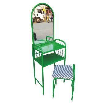 Grace Shop โต๊ะเครื่องแป้งโครงเหล็ก พร้อมสตูล เหล็กขนาด 47 ซม. (สีเขียว)