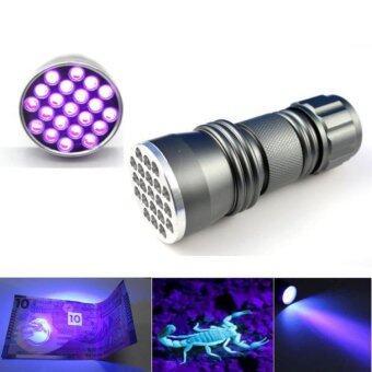 Mini UV Ultra LED Flashlight Violet Purple Blacklight Torch Lamp