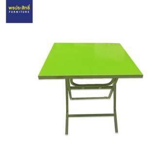 Asia โต๊ะพับหน้าเหล็กอย่างหนา ขนาด75x75 CM. สีเขียว