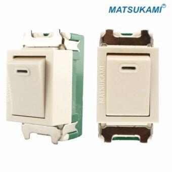 Matsukami สวิตส์เมจิ 1 ทางสำหรับฝารุ่นเก่า x 1 ชิ้น