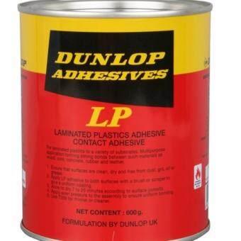 Dunlop กาวยาง อเนกประสงค์ 600 กรัม