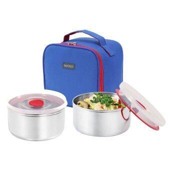 ชุดกล่องอาหารพร้อมกระเป๋า Rocket - 14 ซม. 2 ชั้น