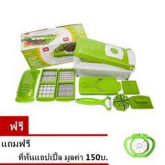 Like One Step precision cutting อุปกรณ์เครื่องครัว ชุดหั่นผักและผลไม้ เอนกประสงค์ (สีเขียว) แถมฟรี ที่หั่นแอ๊ปเปิ้ล 1ชิ้น