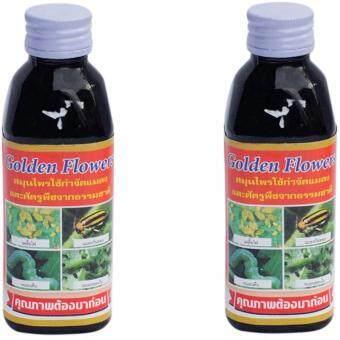 Golden Flower Herbal Insect สมุนไพรกำจัดแมลง และ ศัตรูพืช สูตรเข้มข้นชนิดน้ำ 150ซีซี (2ขวด)