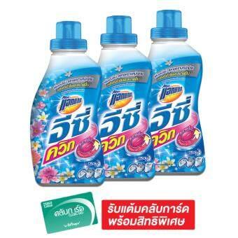 ATTACK แอทแทค น้ำยาซักผ้า อีซี่ควิก ขวด 900 มล. (แพ็ค 3 ขวด)