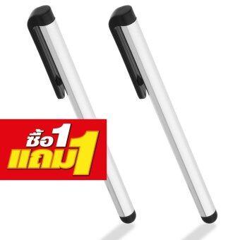 ปากกาสไตลัสสำหรับจอมือถือ - แท็บเล็ต ทุกรุ่น (ซื้อ 1 ชุด แถมฟรี !! 1 ชุด)