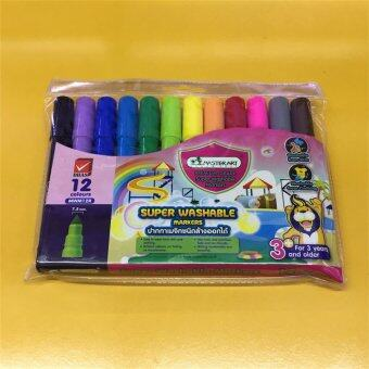 Master Art ปากกาเมจิก มาสเตอร์อาร์ต ลบได้ ล้างออกได้ 12สี