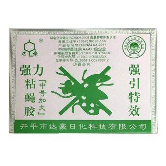 Dahao แผ่นกาว แมลงวัน กาวดักแมลงวัน 50 แผ่น