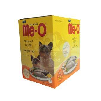 Me-o อาหารแมวมีโอเพ้า สูตรปลาทูในเยลลี่ เบอร์ 7 ยกกล่อง