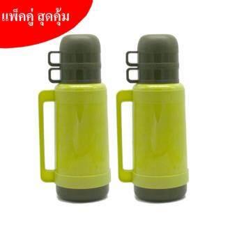 DIMOND กระติกน้ำสูญญากาศ 1.8 ลิตร รุ่น ZVJ-0001ZZZZG (สีเขียว) PACK 2