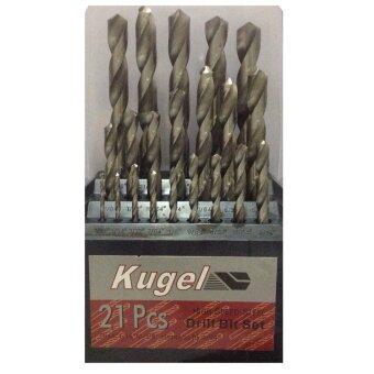 Kugel ดอกสว่าน เจาะเหล็ก 21ตัว/ชุด