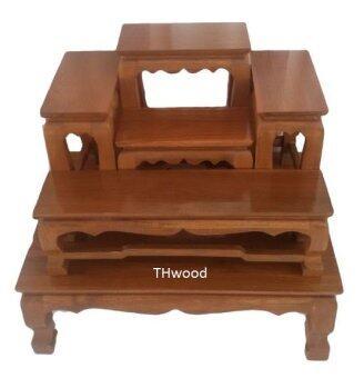 โต๊ะหมู่ โต๊ะหมู่บูชาพระ หมู่ 5 หน้าโต๊ะขนาด 3 นิ้ว ขนาดเล็ก (ไม้สัก)