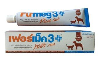 เฟอร์เม็ค 3 + พลัสเจล บำรุงขน ผิวหนัง สุนัข-แมว ลดอาการคัน 30 กรัม