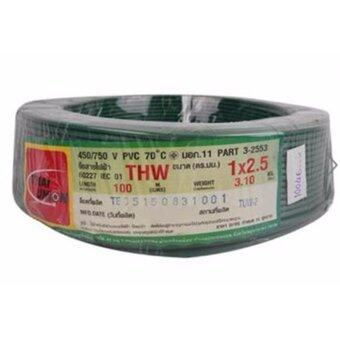 THAI UNION สายไฟ THW 1x2.5 สีเขียว (ความยาว 100 เมตรต่อขด)