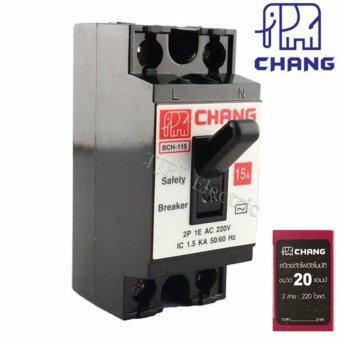 Chang มินิเบรกเกอร์Safety Breaker 2P 15A