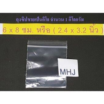 ถุงซิป ถุงซิปล็อค Zipper Bag สำหรับใส่สิ่งของหรือสินค้า ช่วยป้องกันฝุ่น กันน้ำ ขนาด 6x8 ซม. หรือ 2.4x3.2 นิ้ว(ขายยกกิโล จำนวน 1 กิโล)