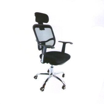 TGCF เก้าอี้สำนักงาน รุ่น C809 - สีดำ