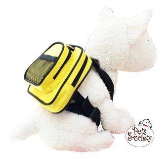 PetSociety เป้สุนัข, เป้แมว กระเป๋าเป้สำหรับสัตว์เลี้ยง (น้องหมา, น้องแมว) - เหลือง