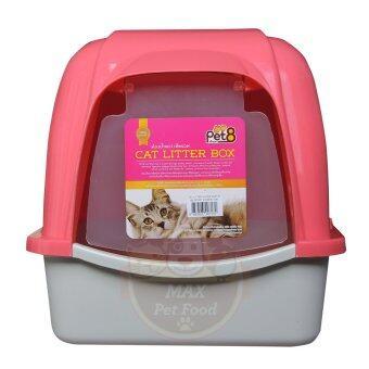 Pet8 Cat litter house-sport Pink ห้องน้ำแมว สีชมพู