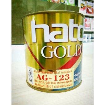 HATOสีทองน้ำมันอะคริลิคแท้ สีเรียบเนียน ไม่หมองดำ AG-123 (ขนาด1ปอนด์)