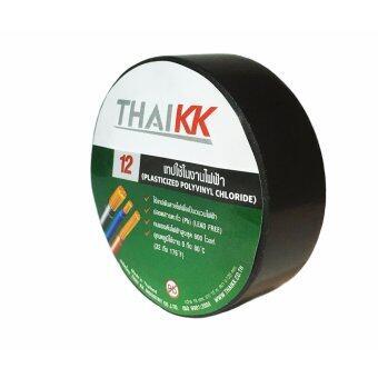 THAI KK เทปพันสายไฟ เทปกาวขนาด 19 มม. x 10 เมตร รุ่น KK Green 12 - สีดำ (ขายยกลัง 100 ม้วน)