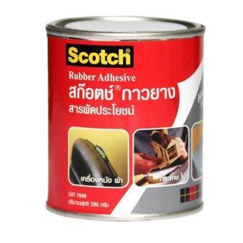 Scotch กาวยางสารพัดประโยชน์ 280 กรัม