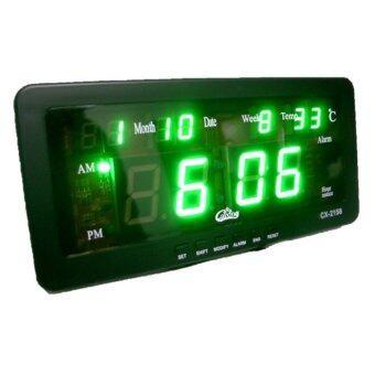 GooAB Shop นาฬิกาปลุก ตั้งโต๊ะ ติดผนัง LED พร้อมวันที่ ขนาด 7 นิ้ว (ไฟสีเขียว)