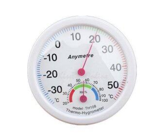 KT วัดความชื้นสัมพัทธ์ และ อุณหภูมิ - สีขาว