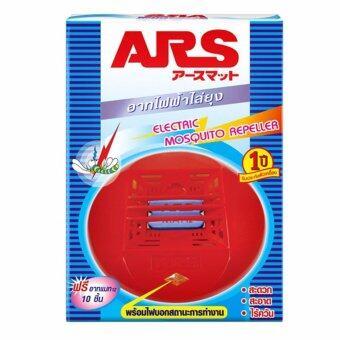 ARS อาทแมทไฟฟ้าไล่ยุง รุ่นมาตรฐาน