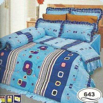 Satin ซาติน ชุดเครื่องนอน ผ้าปูที่นอน+ผ้านวม 6ฟุต5ชิ้น รุ่น 643