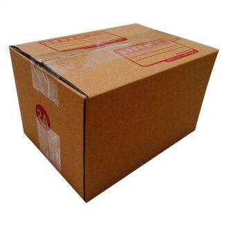 Mastersat กล่องไปรษณีย์ เบอร์ 2A (30 ใบ) ขนาด 14x20x12 ซม. (Brown)