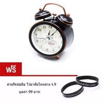 iBettalet นาฬิกาปลุก นาฬิกาตั้งโต๊ะ สไตล์วิเนเทจ ( ลายจักรยาน ) รุ่น AY8001 แถมฟรี สายรัดข้อมือ ไว้อาลัยในหลวง ร.9 มูลค่า 99 บาท