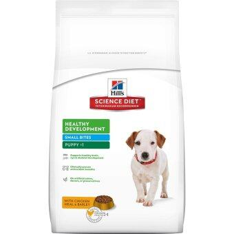 Hill's Science Diet puppy small bite อาหารลูกสุนัข เม็ดเล็ก ขนาด 8kg