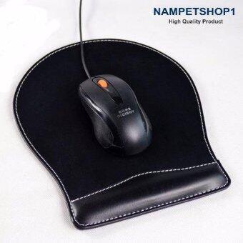 แผ่นรองเม้าท์หนัง PU พร้อมที่รองข้อมือ beautiful PU leather mouse pad with wrist pillow