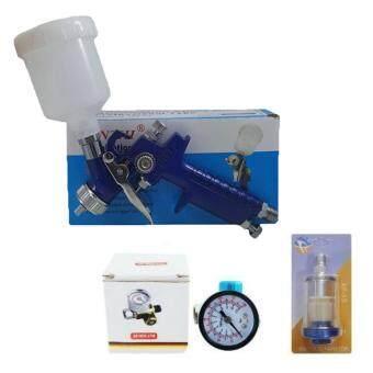 กาพ่นสีถ้วยเล็ก150มล.เข็ม1มม พร้อมเกจ วัดลม และ กรองดักน้ำ Mini Gravity Spray Gun & Pressure Gauge & Water Strainer