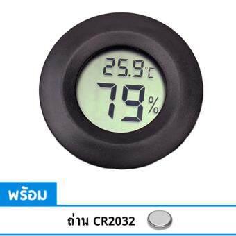 ที่วัดอุณหภูมิ ที่วัดความชื้น สีดำ Thermometer & Hydrometer