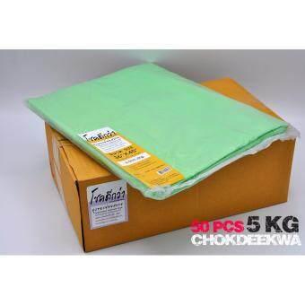 โชคดีกว่า ถุงขยะย่อยสลายเป็นมิตรกับสิ่งแวดล้อม(สีเขียว) ขนาด 36 x 45 นิ้ว
