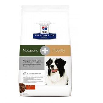 Hill's Metabolic + Mobility สุนัขโต ลดน้ำหนัก และบำรุงข้อ 4.31kg