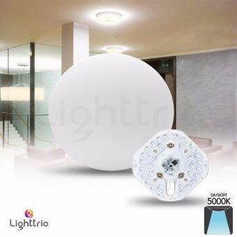 Lighttrio ชุดโคมไฟเพดานแบบกลม พร้อมแผ่น LED 16 วัตต์ ( แสง Day light )