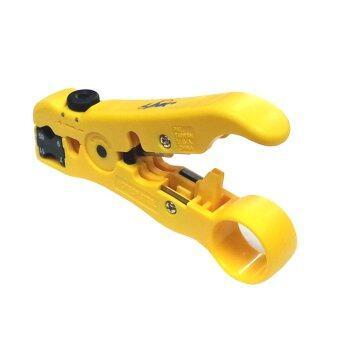Link มีดปอกสายแลน/สายโทรศัพท์ RG-59,RG-6,RG-11 รุ่น UC-8145 (Yellow)