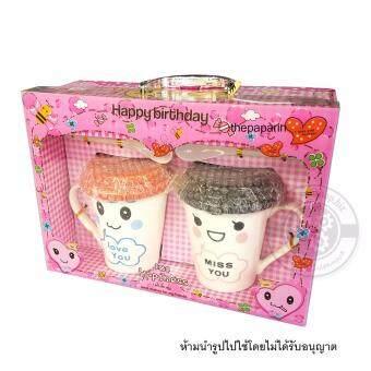 ชุดของขวัญ แก้วน้ำ แก้วกาแฟ แก้วเซรามิค เซตแก้วคู่ ลายน่ารัก HBD.PK