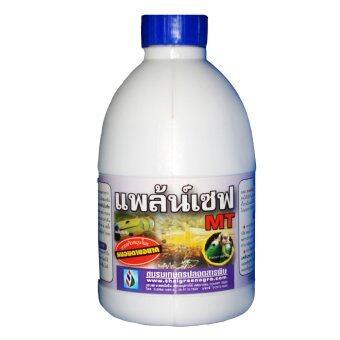 THAIGREENAGRO ไทยกรีนอะโกร THAIGREEN SHOP สินค้าเกษตร แพล้นท์เซพMT สารสกัดจากหางไหล ป้องกันกำจัดแมลงศัตรูพืช