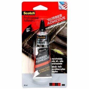 SCOTCH® BLACK RUBBER ADH(6PA) กาวยางสีดำแรงยึดสูงพิเศษ (40 มิลลิลิตร) (แพ็ค 2 ชิ้น)