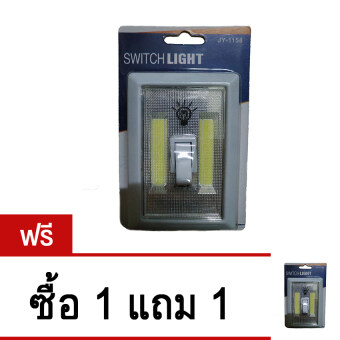 Switch ไฟ LED ติดผนัง เคลื่อนที่ พร้อมแถบแม่เหล็กอเนกประสงค์ รุ่น JY-1158 White