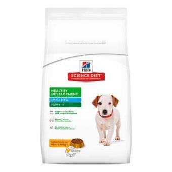 Hill's Science Diet Puppy Healthy Development Small Bites อาหารสุนัขชนิดเม็ดสูตรลูกสุนัข อายุน้อยกว่า1ปี หรือแม่สุนัขตั้งท้อง/ให้นม(เม็ดขนาดเล็ก) ขนาด15กก.